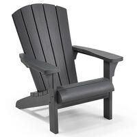 Keter Καρέκλα Adirondack Troy Χρώμα Γραφίτη
