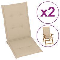 vidaXL Μαξιλάρια Καρέκλας Κήπου με Πλάτη 2 τεμ. Μπεζ 120x50x4 εκ.