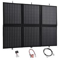 vidaXL Ηλιακός Φορτιστής με Πάνελ Πτυσσόμενος 120 W 12 V