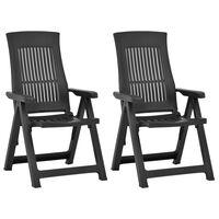 vidaXL Καρέκλες Κήπου Ανακλινόμενες 2 τεμ. Μόκα Πλαστικές